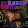 My Blueberry Nights Soundtrack Contest